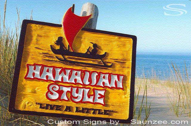 SAUNZEE Custom Wood Sandblasted Signs Sandblast Sign Sculpture 3 Dimensional Signs Wooden SandBlast Sign Wooden SandBlasted Sign Carved Away Wooden Sign Resort Sign Beach Shack Beach Hut Sign-Hawaiian Style